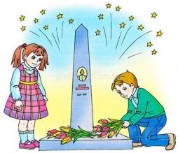 Выходные дни марта на украине