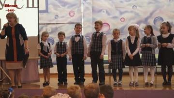 Новости - День Школы