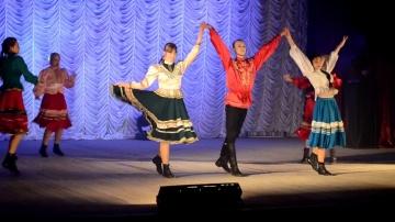 MexFUCK Народный танец