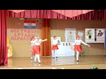 006 Фестиваль Дружбы народов. Мордовская фантазия