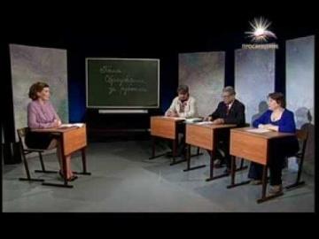 Образование за рубежом / телепрограмма ШКОЛА / телеканал ПРОСВЕЩЕНИЕ