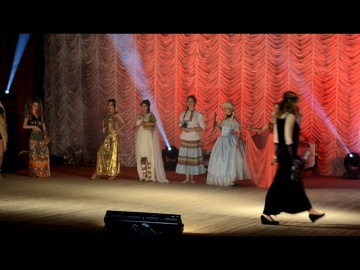 Женщина через века.  Театр мод