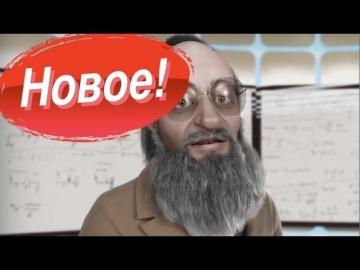 Волшебная лаборатория - Нанотехнология - Ассемблеры (Часть 12)