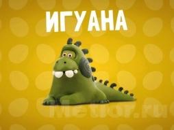 Песенка про АЛФАВИТ - официальныи саундтрек приложения Говорящая АЗБУКА