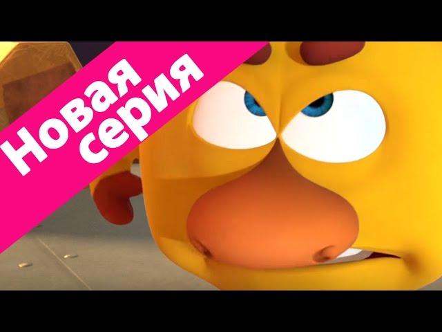 Пин-код - Карамболь   Смешарики Новые серии