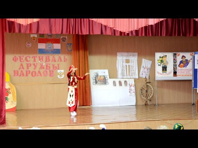012 Фестиваль Дружбы народов. Армянский танец