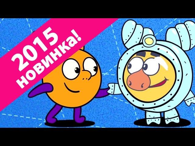 Пин-код - 2015 - Контакт [HD] (Смешарики - познавательные мультики для детей и взрослых)