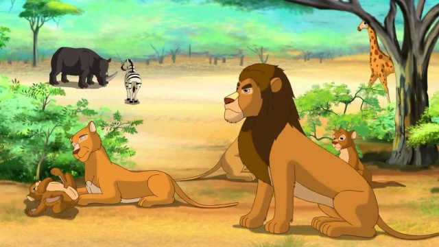 Лев. Маленькие уроки живой природы