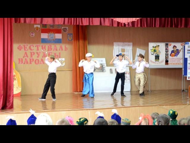 009 Фестиваль Дружбы народов. Стилизованный народный танец