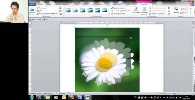 3. Word 2010 -- Создание и оформление текстовых документов