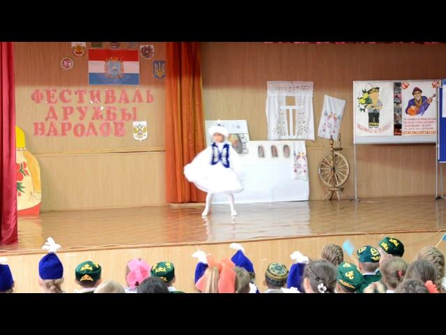 010 Фестиваль Дружбы народов. Казахский танец