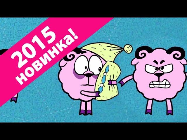 Пин-код - 2015 - Дружебин [HD] (Смешарики - познавательные мультики для детей)