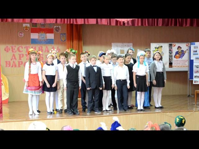 008 Фестиваль Дружбы народов. Украинская песня