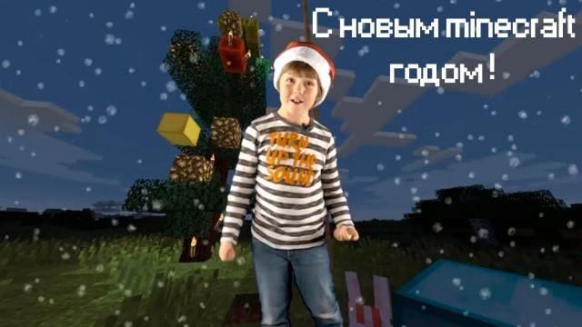 Minecraft новый год - игрушки майнкрафт и новогодняя ёлка