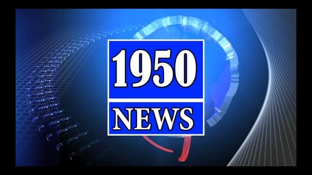 1950 news. Школьные новости. 3й выпуск. День матери