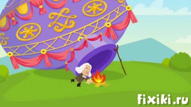 Фиксики - История вещей - Воздушный шар