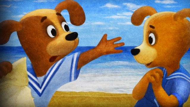 Волшебный Фонарь - Детки капитана Гранта - Ж. Верн - классическая литература для детей
