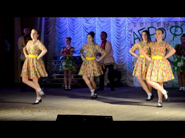 Стилизованный народный танец