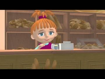 Английский для Детей Том и Кери мультфильм 7 five cakes