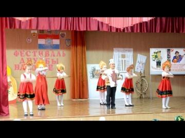 002 Фестиваль Дружбы народов. Танец Самовар