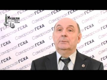 Иван Сиваков, ГК Бакалея