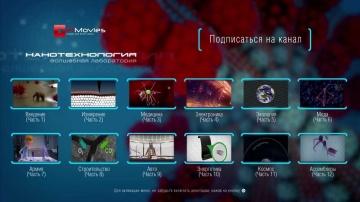 Нанотехнология - Волшебная лаборатория - Меню (все серии)
