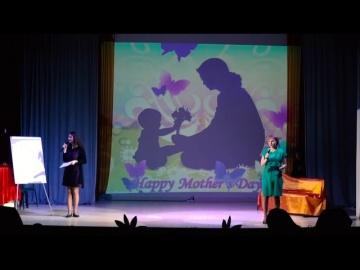 25 ноября 2016 года - праздник День Матери 2016