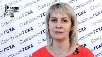 Татьяна Голуб, ГК Danone в России Регион Центр