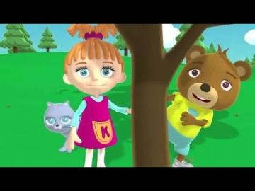 Английский для Детей Том и Кери Мультфильм 9 Tom's Kite