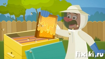 Фиксики - История вещей - Пчеловодство