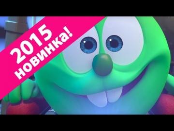 Пин-код - 2015 - IQ (Коэффициент интеллекта) (Смешарики - Новые серии)